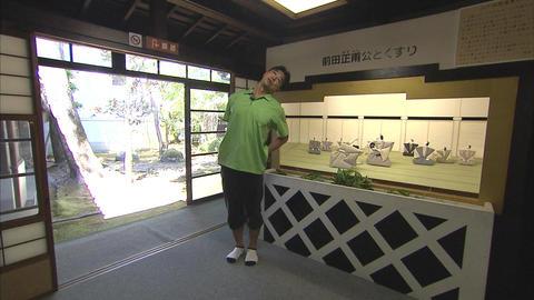 9月1日から放送 第41回 金岡邸de体操してみた