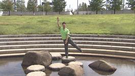 10月6日から放送 第42回 歌の森運動公園de体操してみた