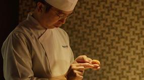 新プライドー富山の仕事人ー 2018.12.15 新プライド「和菓子職人 引網康博」
