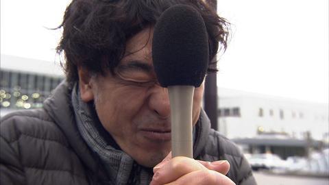 THE富山餃子