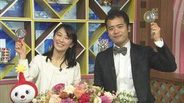 2019年3月16日(土)~22日(金)の放送内容