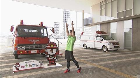 4月6日から放送 第48回 四季防災館 de 体操
