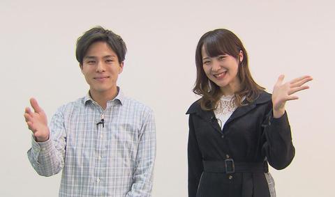 4月6日から放送【とみおんの高校野球応援ソング企画!】