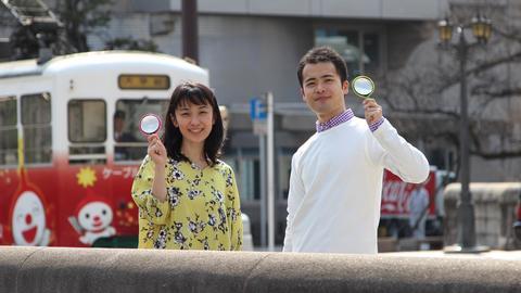2019年5月4日(土)~10日(金)の放送予定