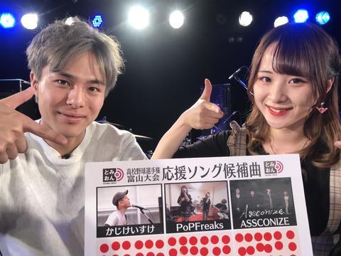6月1日から放送【高校野球応援ソング企画 最終章!】