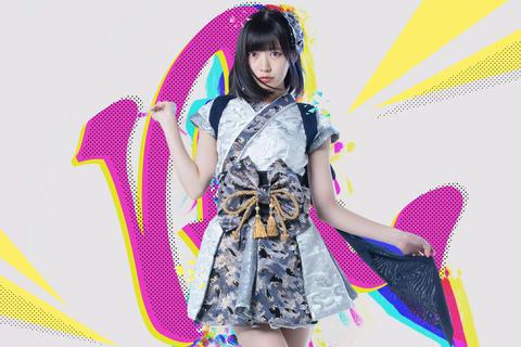 8月3日から放送【「あおにゃん」&「リペンドル」特集!】