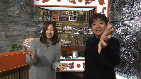 クリスマスケーキ特集&アツアツグルメ特集!