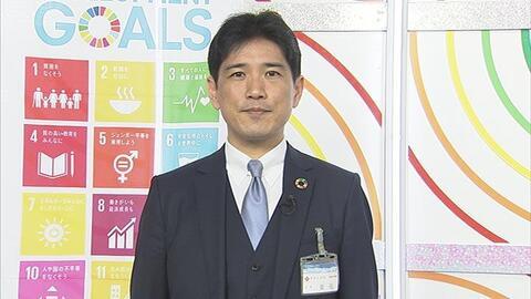 2021.6.19 教えて!SDGs 第12回「つくる責任・つかう責任」