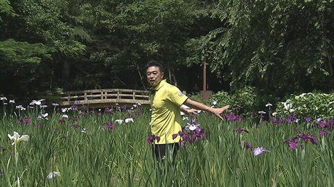 7月3日から放送 第73回 行田公園 de 体操
