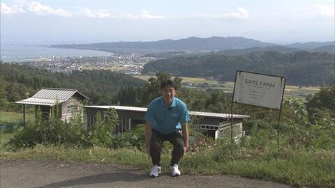 10月2日から放送 第76回 SAYS FARM(セイズファーム) de 体操