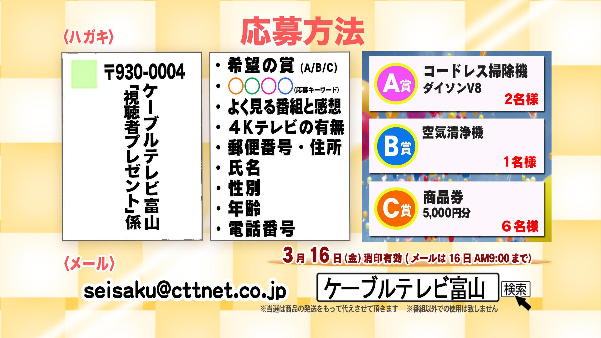 http://ctt.ne.jp/comichan/ecee53b61c366673c94084278ee1f83267d6f9ce.jpg