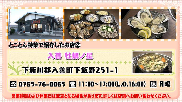 https://ctt.ne.jp/comichan/images/201212TDLHP002.jpg