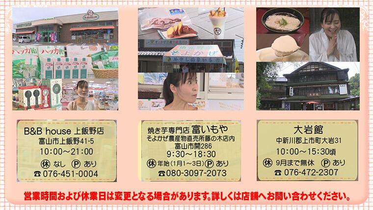 https://ctt.ne.jp/comichan/images/59e1f2a921d74577350780b970f82c6ee4b54e1a.jpg