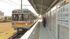 新駅「栄町駅」開業