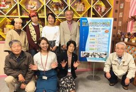 富山市民大学祭