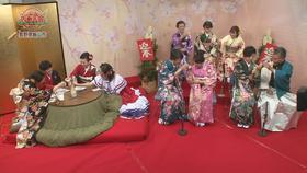 新春番組「長野・新潟・富山ごっつぉおごっつぉ大新年会2020」