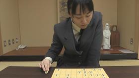 女流プロ棋士を目指す