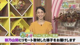 大関 朝乃山インタビュー みんまいけにて放送中!