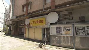 tsukusi04.jpg