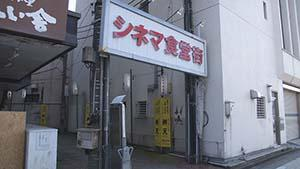 tsukusi09.jpg