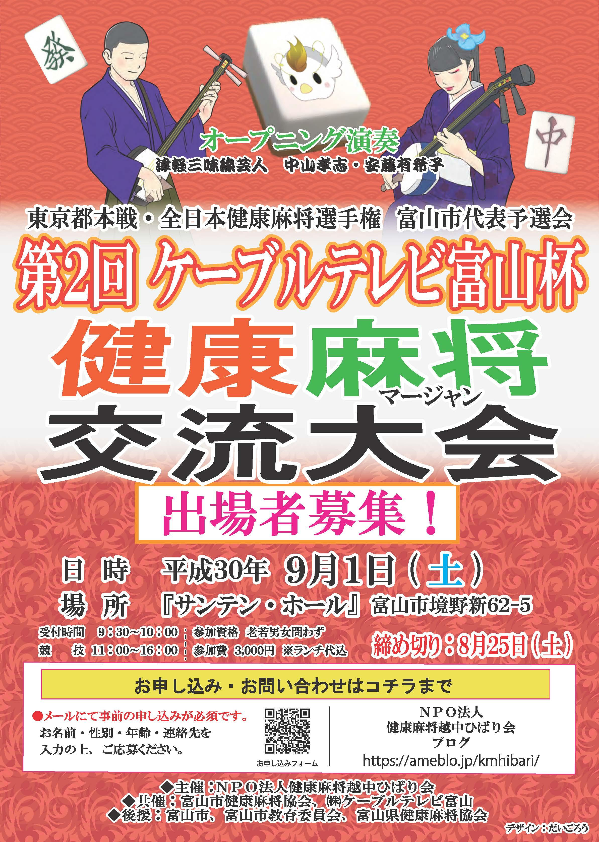 http://ctt.ne.jp/news/f5bc226bf50f7b8958e6545813fa5ce0717011c6.jpg