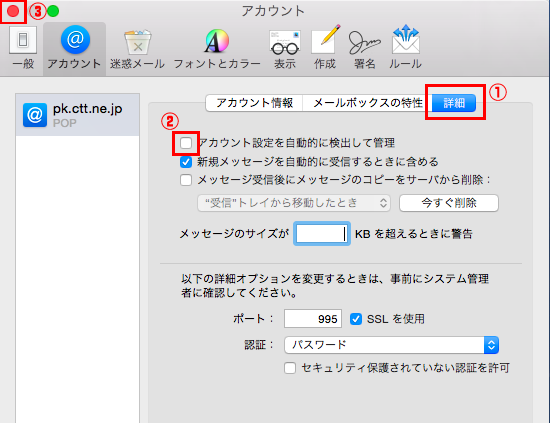 applemail10.10glay2.png